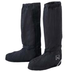 Willex 29428 fekete hosszú kerékpáros cipővédő 44-48