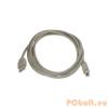 WIRETEK WU4AE USB 2.0 (A-B) nyomtató kábel - 3.0m