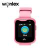 Wonlex KT05