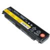 WPOWER Lenovo 45N1145 akkumulátor 5200mAh, utángyártott