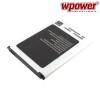 WPOWER Samsung Galaxy Note 2 akkumulátor 3100mAh, utángyártott MTSA0982-3100-LI-B