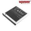 WPOWER Samsung Galaxy S Advance akkumulátor 1500mAh, utángyártott MTSA0979-1500-LI-B
