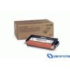 Xerox 106R01400 Lézertoner Phaser 6280 nyomtatóhoz, XEROX kék, 5,9k