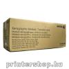Xerox WorkCentre 245/255/265