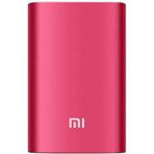 Xiaomi PowerBank 10000mAh NDY-02-AN power bank