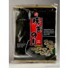 Yaki Nori, tengeri alga, sushi tekercsekhez