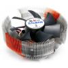 Zalman CNPS7000V-CuAL CPU Hűtőventillátor (CNPS7000V (CUAL)-1)