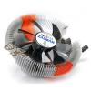 Zalman CNPS7000V-CuAL PWM + ZM-STG1 hővezető paszt