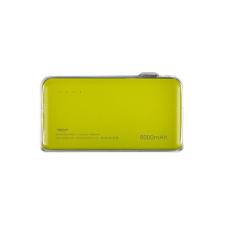 Zone Europe Kft. Külső akkumulátor, 5V / 2000 mA, 8000 mAh, Okostelefonhoz és TabletPC-hez, Vennus, DP612, zöld power bank
